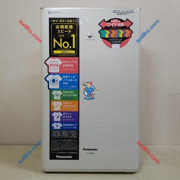 Máy Hút Ẩm Panasonic F-YC120HMX Nội Địa Nhật