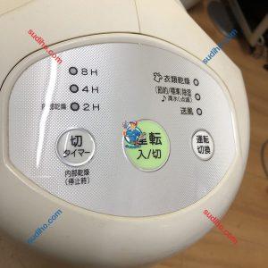 Máy Hút Ẩm Corona CD-P6315 Nội Địa Nhật