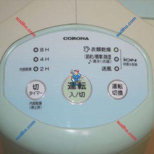 Máy Hút Ẩm Corona CD-Pi639 Nội Địa Nhật