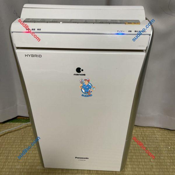 Máy Hút Ẩm Panasonic F-YHHX120 Nội Địa Nhật